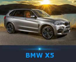 Диагностика-ремонт-техобслуживание-авто-BMW-X5