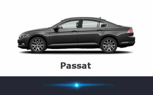 Passat Фольксваген
