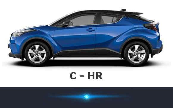 Toyota C-HR диагностика ремонт и обслуживание