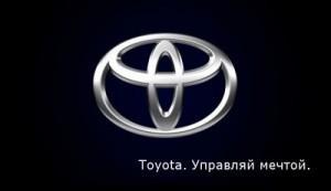 Эмблема Тойота