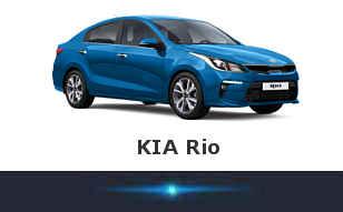 Kia Rio ремонт